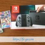 NintendoSwitchオンライン値段